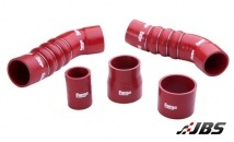 Forge Motorsport Silicone Boost Hoses (For the Audi TT RS or RS3)