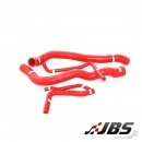 Forge Motorsport Silicone Coolant Hoses (For VW Scirocco Manual)