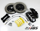 Forge Motorsport Big Brake Kit (For VW T5)
